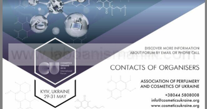 Association of Perfumery and Cosmetics of Ukraine announces 3rd International Forum Cosmetics Ukraine